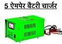 12V/ 5amp SMPS Battery Charger