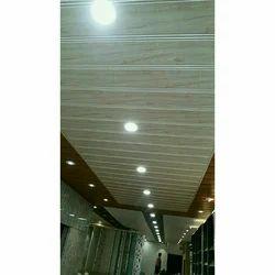 PVC Wall Ceiling Panel