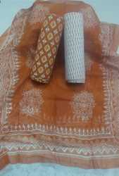 Katha Work Cotton Dress Material