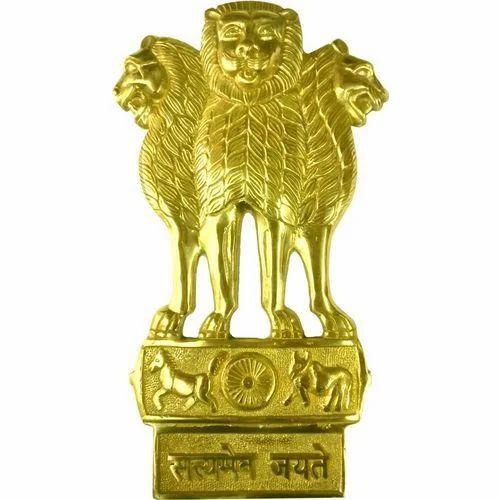 Golden Brass Ashoka Symbol Rs 950 Piece Paul Plastic Brass