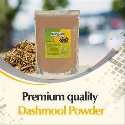 Ayurvedic Dashamool Powder 1kg - Joint Pain Relief