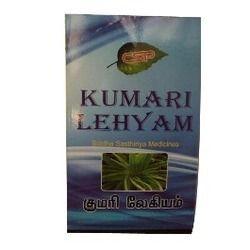 Kumari Legiyam Herbal Medicine
