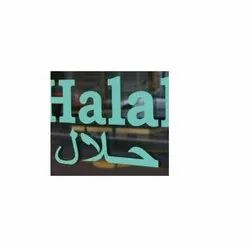 Halal Certification Consultancy Service