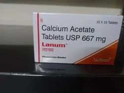 Lanum Tablets