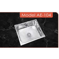 Single Glossy Silver Kitchen Sink