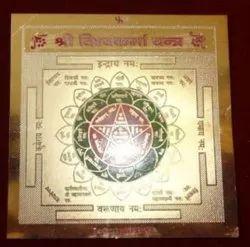 Kesar ZemsGolden Plated Vishva Karma Yantra