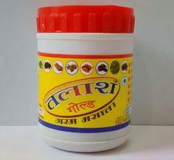 Powdered Garam Masala 20gm