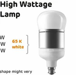 Daril Aluminium 26W High Wattage Lamp, Shape: Round, B22
