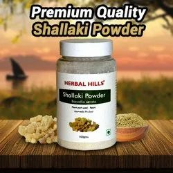 Ayurvedic Shallaki Powder 100gm - Joint Pain Relief