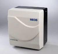 GSM Epabx System
