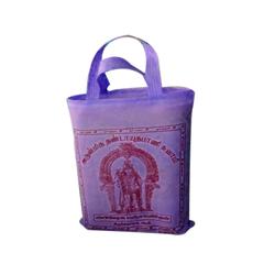 Thaipoosam Thiruvizha Bag