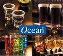 Transparent Ocean Glassware