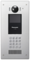 Parasonic VL-VN1900 Multi Apartment Video Door Phone