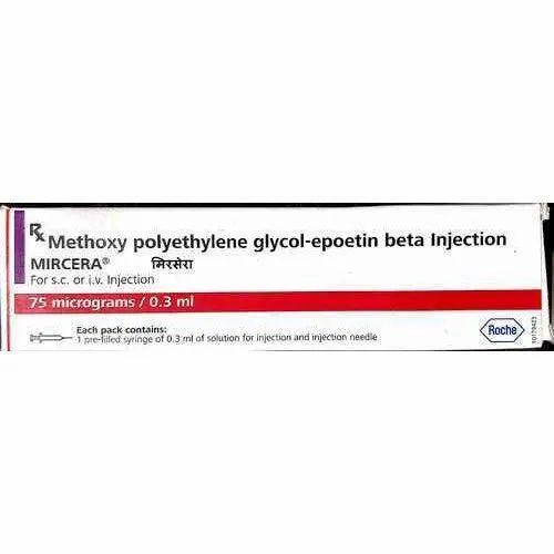 Gabapentin tillomed 300mg