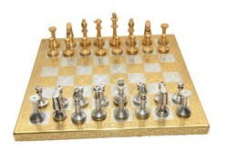 49c6f0870d2 Chess Board at Best Price in India