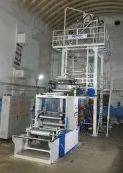 Heaven Extrusions Three Layer Blown Film Plant