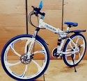 Mercedes Benz Fat Tyre Foldable Cycle White