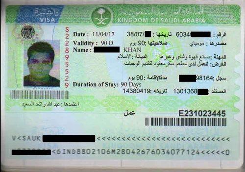 Saudi Visa Stampnig Services kolkata in Beniapukur, Kolkata