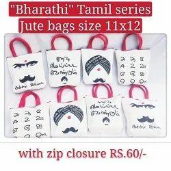 Bharathi Jute Bag