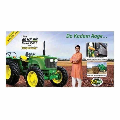 John Deere 5060E 4WD PR Tractor (60 Engine HP) - John Deere India