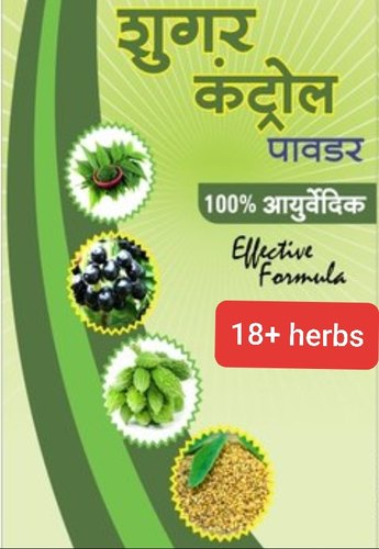 Gluteno 18 Herbs Diabetes Herbal Medicine Best Cure Powder, Packaging Type:  200 Gm, Non prescription, Rs 300 /pack | ID: 21610250830
