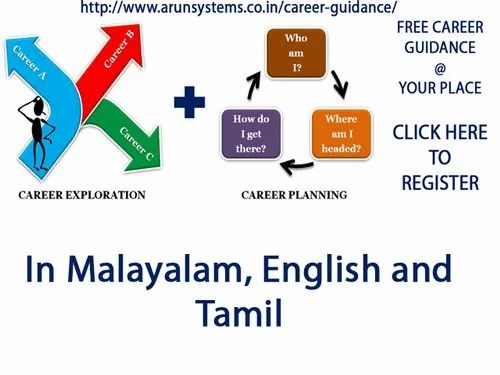 Free Career Guidance Service Provider From Tirunelveli