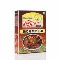 Maratha Saoji Masala, Packaging: 50 G