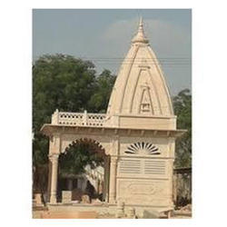 Pink Sand Stone Temple