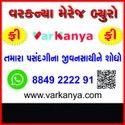 Varkanya Matrimony Marriage Bureaus Free