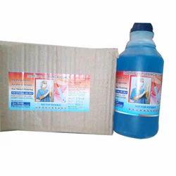 Technical Grade Liquid Isopropyl Rubbing Alcohol, Packaging Size: 100 Ml