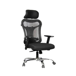XLE-2003 Executive Chair