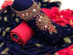 Suhana Hand Work Unstitched Multicolor Chanderi Cotton Suits