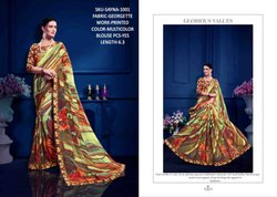Rachna Georgette Sayna Catalog Saree Set For Woman