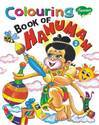 Coloring Book Of Hanuman 2