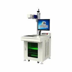Yueming MF20 Laser Metal Engraving Machine