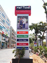 Vertical Pylon Signs Board