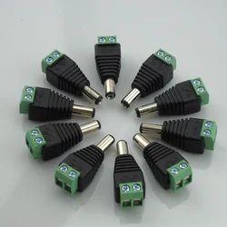 CCTV Camera Connector