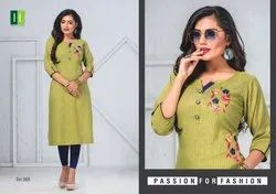 Siri-Rsf Ladies For Designer Pure Rayon Printed With Embroidery Work Kurtis