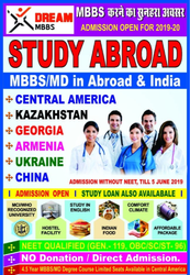 MBBS Admission Counseling Services In Russia