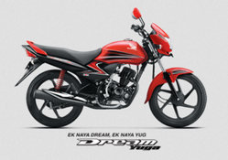 Motorcycle in Tirunelveli, Tamil Nadu | Get Latest Price