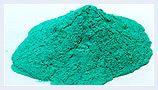 Copper Sulphate Tri Basic