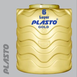 Water Tank (6 Layer Gold)