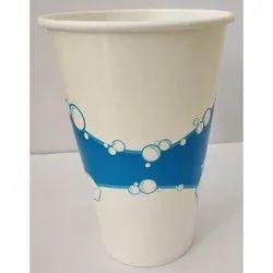 330 mL Printed Paper Cup
