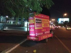 30daysb Outdoor Advertising Backlit Bicycle Advertising Service, Gujarat, For Outdoor