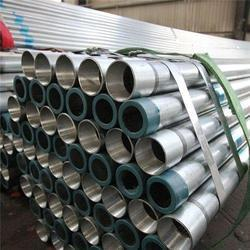 Galvanized Welded Tube