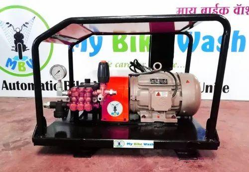 High Pressure Vehicle Washer