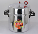 Largest Commercial Pressure Cooker 75 Liters