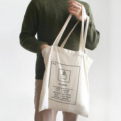 Garment Cloth Bag