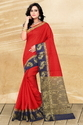 Riva Enterprise Women's New Cotton Silk Saree