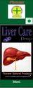 Liver Care Drop 30 ml